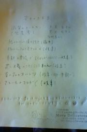 201112161230001.jpg