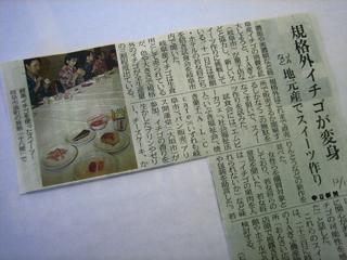 sweets3_kiji.jpg