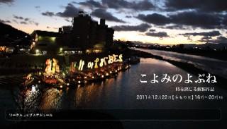 koyomi2011-810_r1_c1.jpg